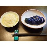 小松左京「お茶漬けの味」
